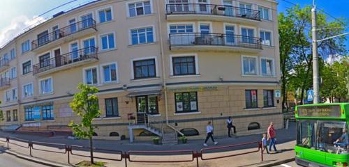Панорама доставка цветов и букетов — Лепесток — Минск, фото №1
