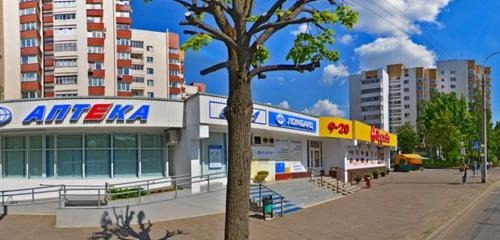 Панорама аптека — Итера-Мед — Минск, фото №1