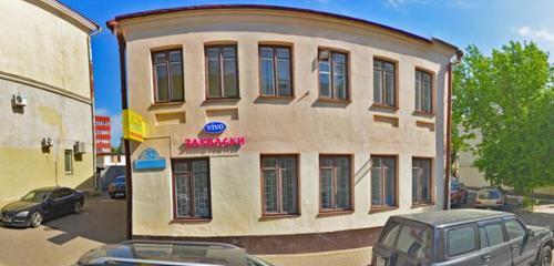 Панорама курсы иностранных языков — Polyglot — Минск, фото №1