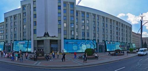 Панорама банкомат — Паритетбанк — Минск, фото №1
