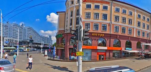 Панорама ресторан — Лидо — Минск, фото №1