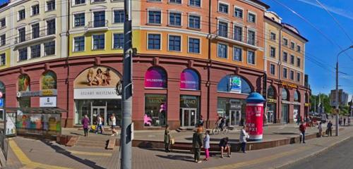 Панорама кофейня — Blasercafe — Минск, фото №1