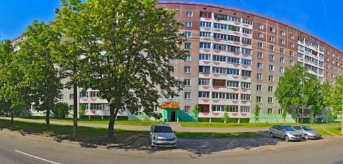 Панорама ремонт одежды — Непогода — Минск, фото №1