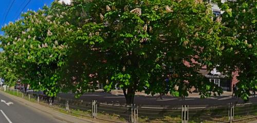 Панорама магазин галантереи и аксессуаров — Ecco — Минск, фото №1