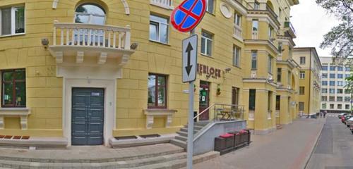 Панорама кофейня — Sherlock coffee hall — Минск, фото №1