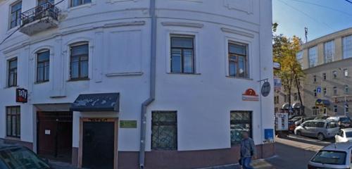 Панорама оценочная компания — Институт недвижимости и оценки — Минск, фото №1