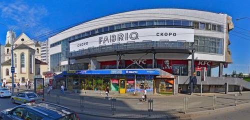 Панорама магазин продуктов — Санта — Минск, фото №1