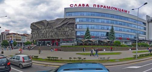 Панорама столовая — На Немиге — Минск, фото №1