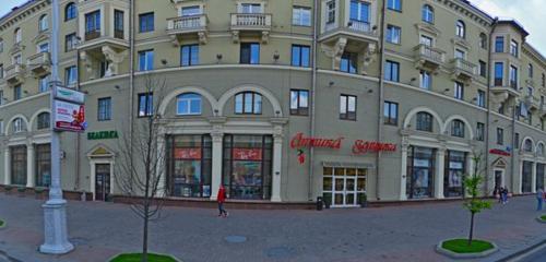 Панорама аптека — Белфармация аптека № 13 второй категории — Минск, фото №1