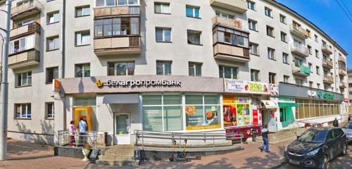 Панорама аптека — Белфармация аптека № 36 второй категории — Минск, фото №1