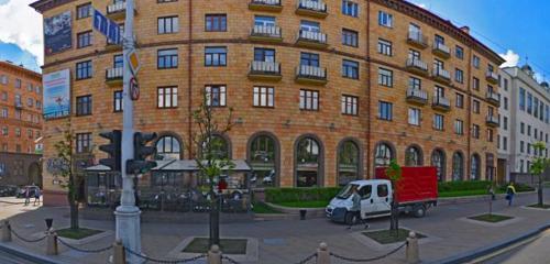 Панорама ресторан — Studio кафе — Минск, фото №1