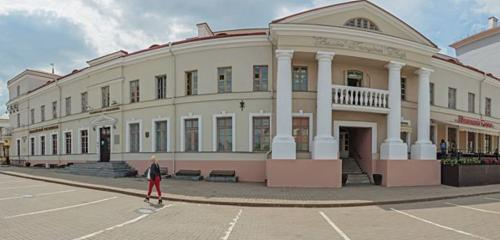 Панорама турагентство — Axia Travel — Минск, фото №1