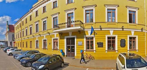 Панорама юридические услуги — Беляевы и партнёры — Минск, фото №1