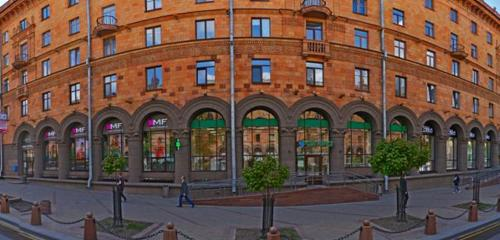 Панорама магазин галантереи и аксессуаров — Бастион — Минск, фото №1