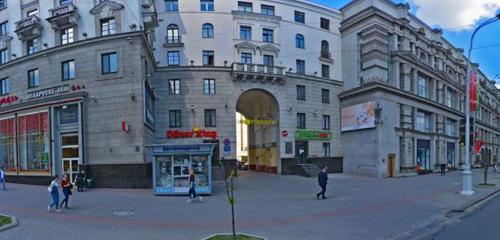 Панорама фотоуслуги — Фотоцентр 2 кадра — Минск, фото №1