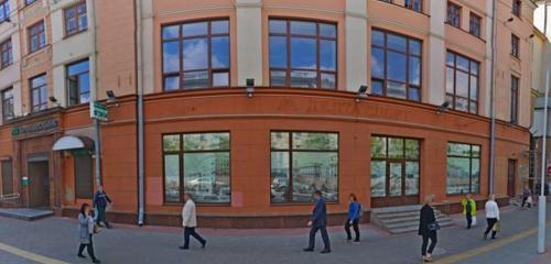 Панорама бюро переводов — Бюро переводов Tav.by — Минск, фото №1