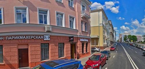 Панорама секс-шоп — IntimShop.by — Минск, фото №1