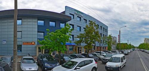 Панорама наркологическая клиника — Багена мед — Минск, фото №1