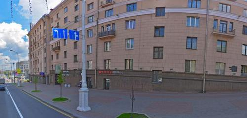 Панорама магазин чая и кофе — Teashop.by — Минск, фото №1