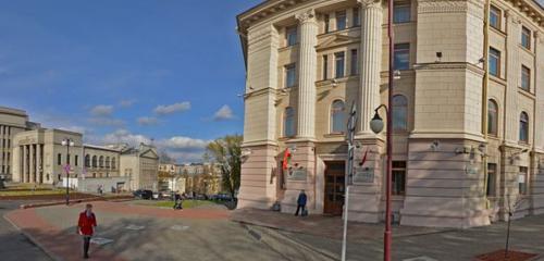Панорама туроператор — Санрайз Трэвел — Минск, фото №1