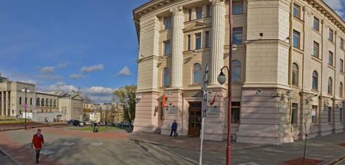 Панорама турагентство — Л-Турс — Минск, фото №1