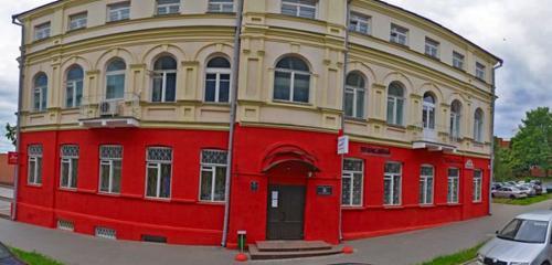 Панорама медцентр, клиника — Новый Лекарь — Минск, фото №1