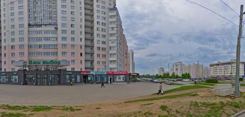 Панорама аптека — Доминантафарм — Минск, фото №1