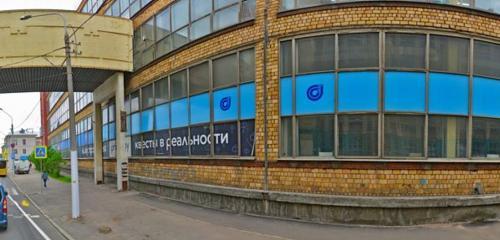 Панорама фотоуслуги — ФотоСквот — Минск, фото №1