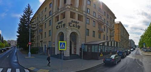 Панорама кафе — Скиф — Минск, фото №1