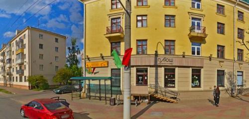 Панорама турагентство — GoBelTur — Минск, фото №1