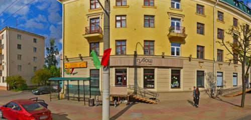 Панорама турагентство — GoBel — Минск, фото №1