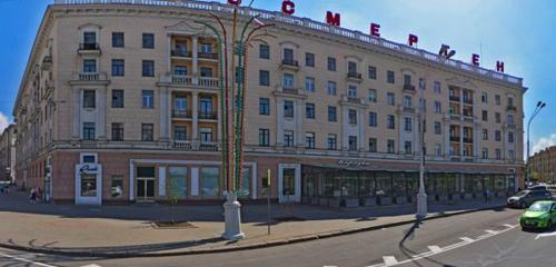 Панорама солярий — Болеро — Минск, фото №1