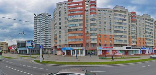 Панорама ломбард — Минский городской ломбард — Минск, фото №1