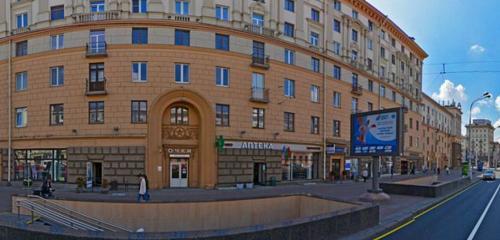 Панорама магазин чая и кофе — Чайная Почта — Минск, фото №1