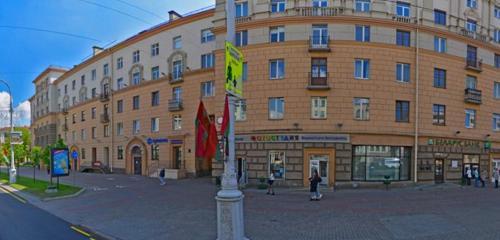 Панорама фотоуслуги — Вилия — Минск, фото №1