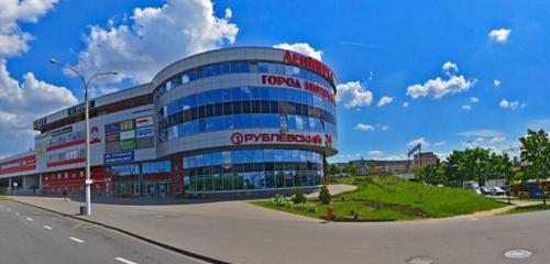 Панорама светотехника — Светилкин — Минск, фото №1