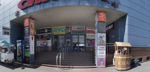 Панорама магазин медицинских товаров — Med Plus — Минск, фото №1