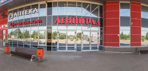 Panorama hardware store — Plumbing Shop Sanora.by — Minsk, photo 1