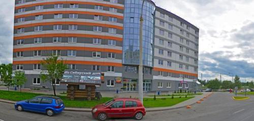 Панорама изготовление витражей — Алюкс — Минск, фото №1