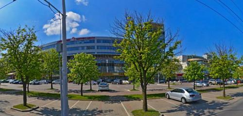 Панорама магазин чая и кофе — Чёрный & зелёный — Минск, фото №1