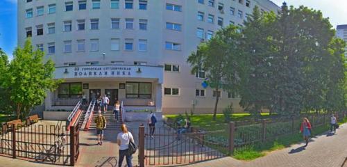 Панорама аптека — Белфармация аптека № 37 четвертой категории — Минск, фото №1