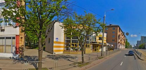 Панорама кальян-бар — Дуть — Минск, фото №1