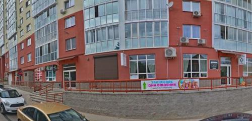 Панорама кованые изделия — Лесенка24 — Минск, фото №1