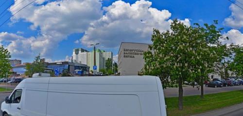 Панорама турагентство — Raidho — Минск, фото №1