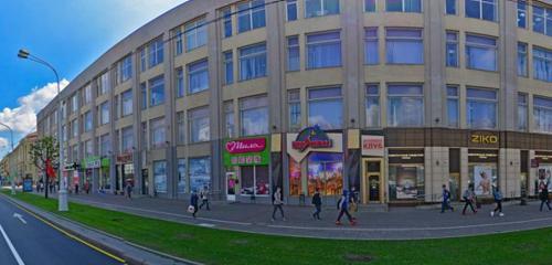 Панорама спортивный магазин — Penalty — Минск, фото №1