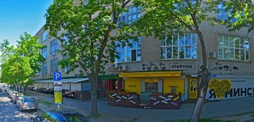 Панорама бар, паб — Ирландский паб Клевер — Минск, фото №1