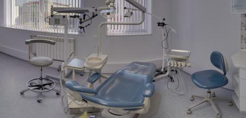 Панорама стоматологическая клиника — Дентко — Минск, фото №1