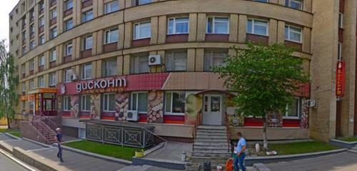 Панорама интернет-магазин — Ваком — Минск, фото №1