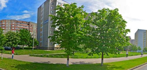 Панорама стоматологическая клиника — Ориспрофи — Минск, фото №1