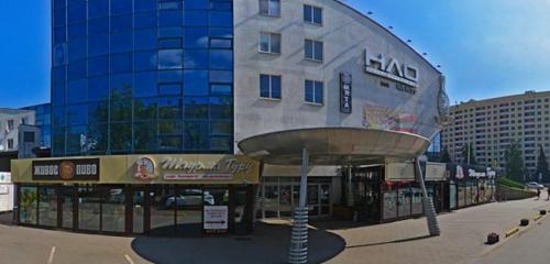 Панорама кафе — Васильки — Минск, фото №1